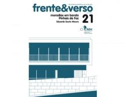 Frente&Verso 21 Moradias em Banda Pinhais da Foz Eduardo Souto Moura