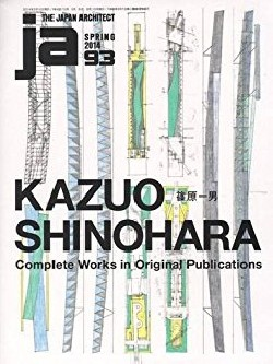JA The Japan Architect 93 Kazuo Shinohara Complete works in Original Publications