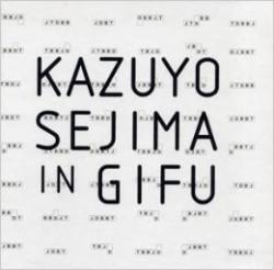 MHS por kazuyo Sejima Habitação colectiva urbana tipologias e metodologias