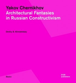 Yakov Chernikhov Architectural Fantasies in Russian Construtivism