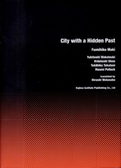 City with a Hidden Past