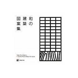 Design Parts Collection in Japanese Traditional Style Architecture
