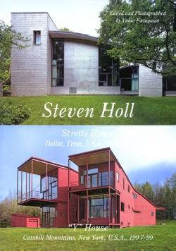 GA Residential Masterpieces 06 Steven Holl Stretto House Dallas Texas