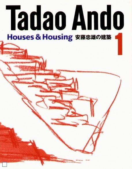 Tadao Ando 1 Houses & Housing