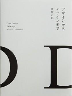 From Design to Design Masaaki Hiromura