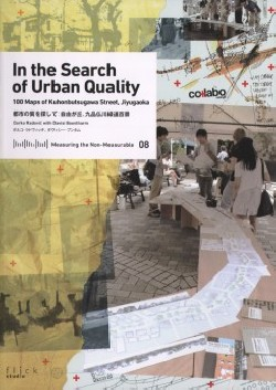 Measuring the Non-Measurable 08 In the Search of Urban Quality