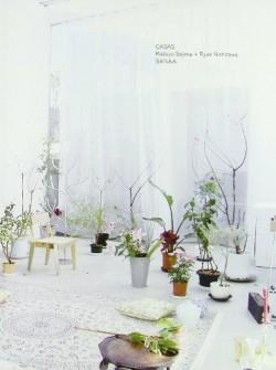 Casas Kazuyo Sejima + Ryue Nishizawa Sanaa