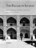 The Bazaar of Isfahan