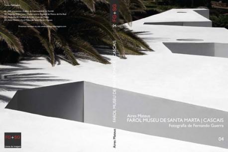 04 Farol Museu de Santa Marta Cascais