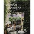 Vertical Landscape fachada verde jardim vertical