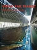 Urban Rail Transit Design Manual