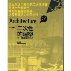 Architecture 2.0 Ying-Fong Chen Taiwan