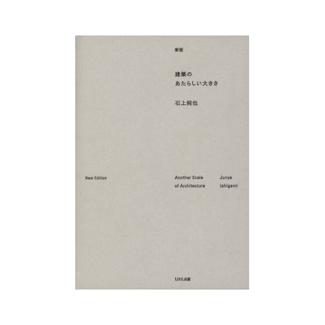 Junya Ishigami Another Scale of Architecture New Edition