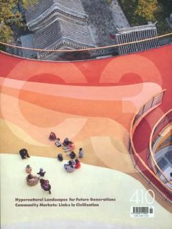 C3 410: Hypernatural Landscapes For Future Generations