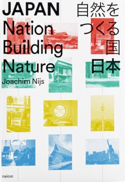 Japan Nation Building Nature