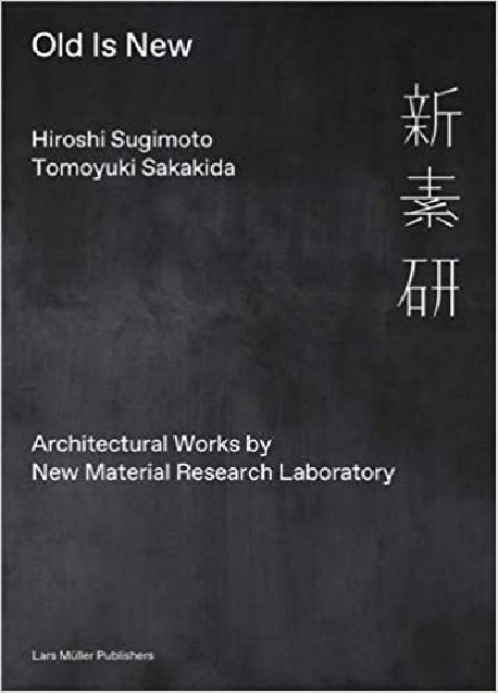Old is New Architectural Works by New Material Research Laboratory